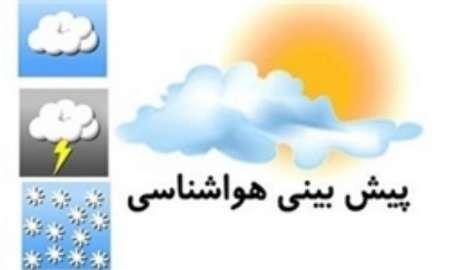سازمان هواشناسی گفت؛ فعالیت سامانه بارشی در نوار غربی کشور، آسمان تهران بارانی است