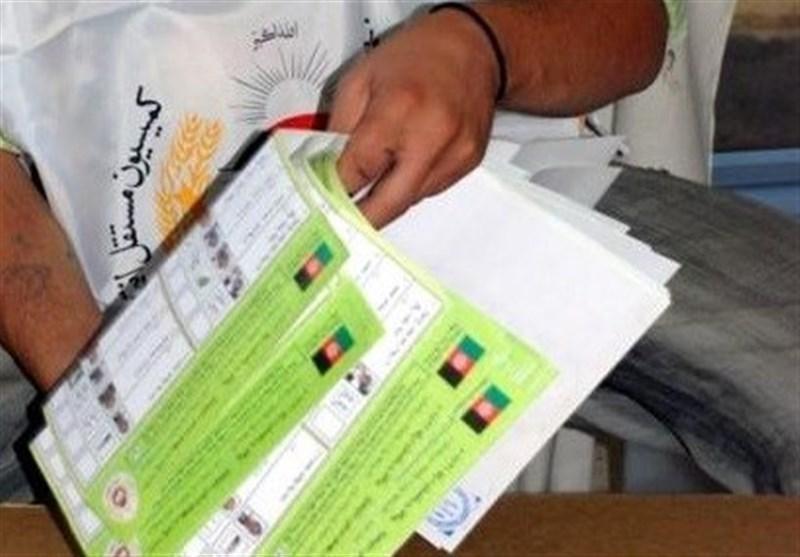 نگرانی احزاب و جریان های سیاسی از سوءاستفاده 400 هزار رای خیالی در افغانستان