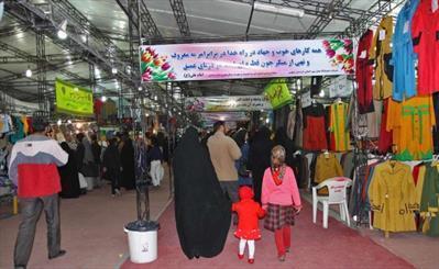 13 نمایشگاه فروش بهاره در آذربایجان غربی افتتاح شد