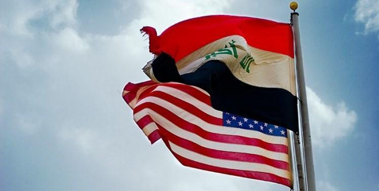 ظرفیت های مقابله به مثل عراق با آمریکا