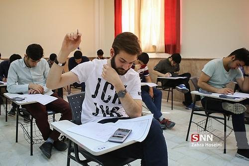 دانشگاه آزاد بوشهر بدون آزمون، دانشجو می پذیرد