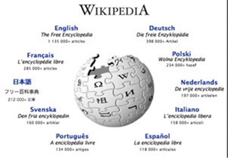 دادگاه قانون اساسی ترکیه حکم به برطرف فیلتر ویکیپدیا داد