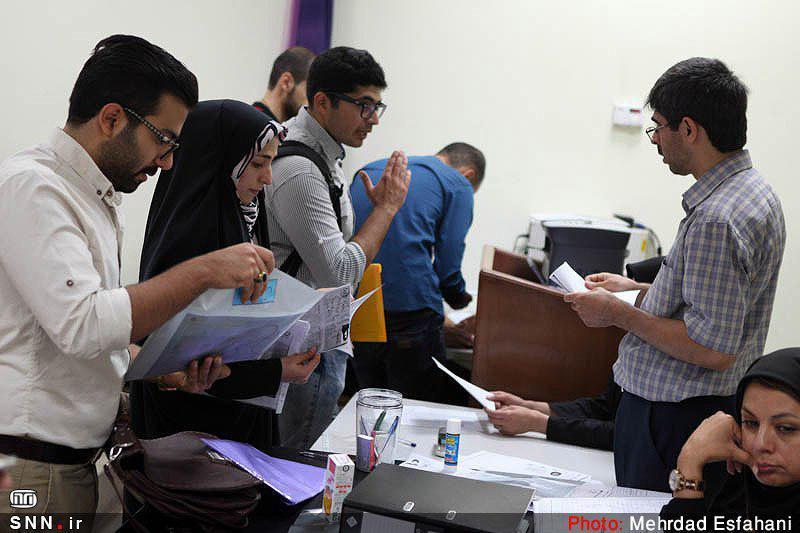 ثبت نام پذیرش بر اساس سوابق تحصیلی دانشگاه آزاد تا 18 بهمن ماه ادامه دارد