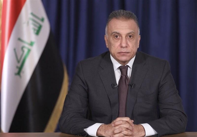 عراق، الکاظمی: تسلیم فشاری که هدف آن تضعیف کشور باشد نمی شوم
