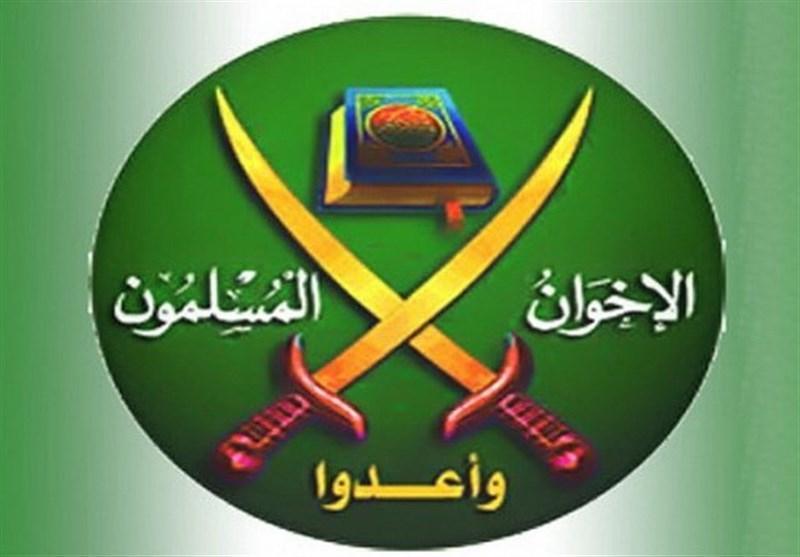 موشن گرافیک برادران مسلمان تولید شد