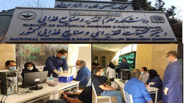راه اندازی مرکز تجمیعی واکسیناسیون کرونا در دانشکده علوم تغذیه